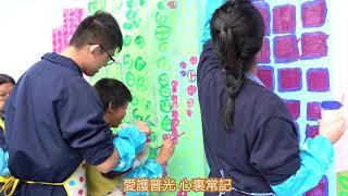 Publication Date: 2021-04-22 | Video Title: 佛教普光學校 新校舍歌