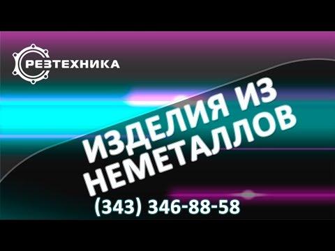 Видео Технология производства сувениров