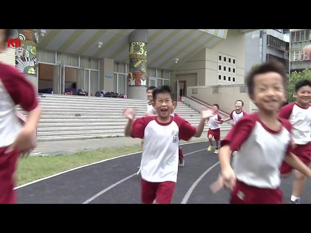 【RTI】Vídeo del día – El 25 de febrero comienzan las clases en las escuelas primarias y secundarias