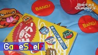 Super Mogura Tataki!! - Pokkun Moguraa - GameShelf #11