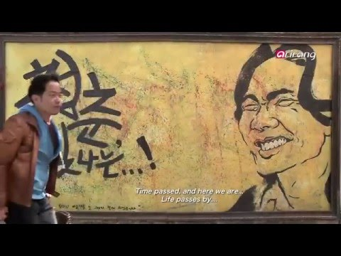 Culture Trove(Ep.15) Daegu, we can meet  Kim Gwang-seok(김광석)