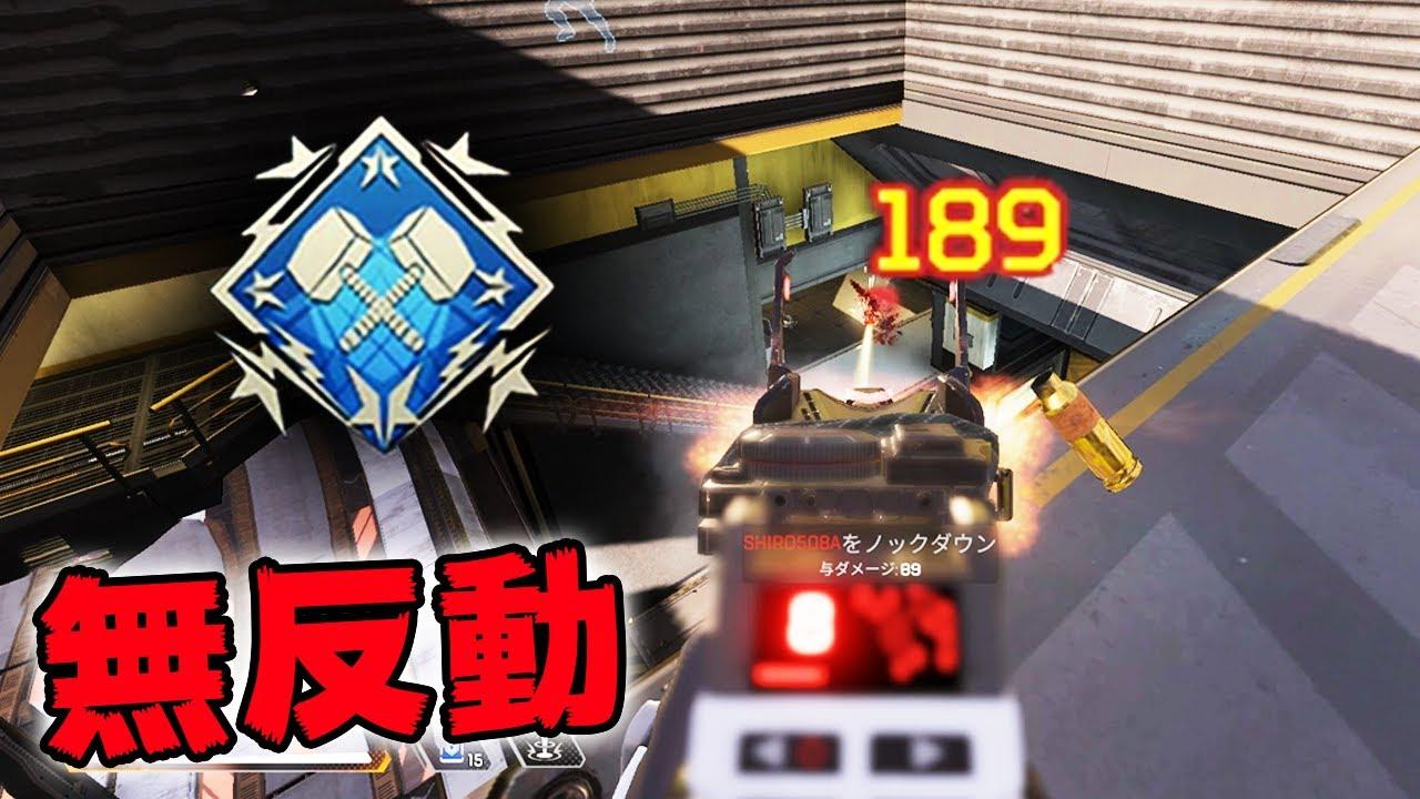 【APEX】無反動のR-301が強すぎる件 - 4000ダメージ