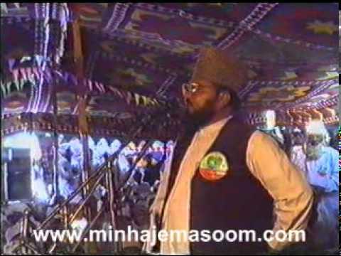 Speech: Allama Abdul Waheed Rabbani Multani Rahmat Ullah Alaih - 10-04-1992 - Mohri Sharif.