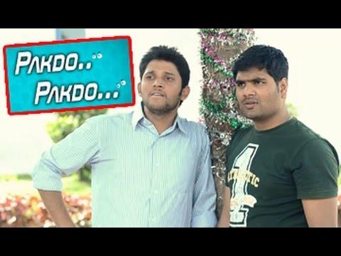 Pakdo.. Pakdo..    A Short Film    By...