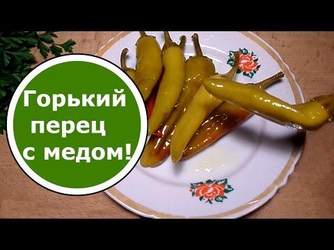 Яблочный уксус с медом для похудения! •