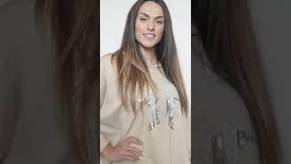 Vidéo: Pantalon Jungla