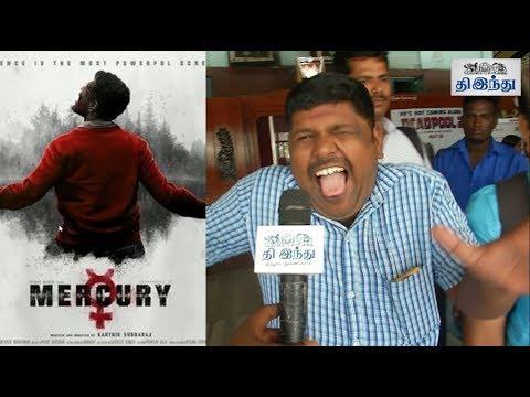 Mercury First Show Fans Reaction   Prabhu Deva   Sananth Reddy   Remya Nambeesan   Karthik Subbaraj