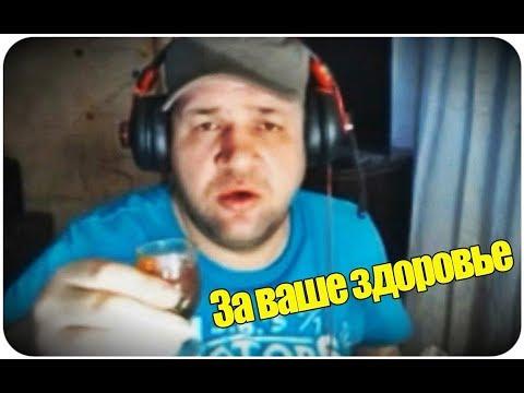 Кліп Ебанько - Водка