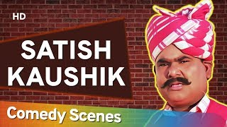 Satish Kaushik Comedy - Superhit Comedy Scene - सतीश कौशिक की हिट कॉमेडी - Shemaroo Bollywood Comedy