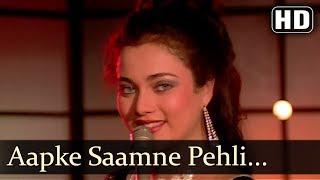 Aapke Saamne Pehli Baar...Meri Jaisi Koii Haseen (HD) - Dance Dance Songs - Mandakini - Mithun