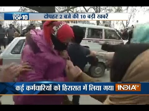 10 News in 10 Minutes   23rd March, 2017 - India TV
