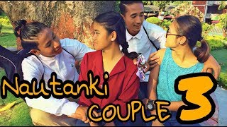 Nautanki Couple Ep-3 | Funny Video |