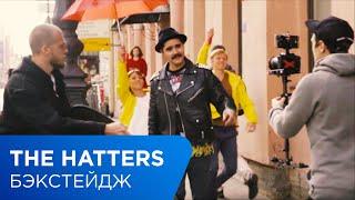 Скачать БЭКСТЕЙДЖ The Hatters I M Not Easy Buddy Samsung YouTube TV 12
