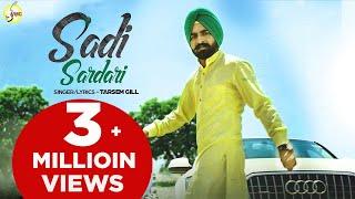 Sadi Sardari - Tarsem Gill | Latest Punjabi Songs 2017 | Vardhman Music