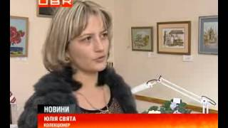 Американці скуповують українські фіалки(, 2012-09-14T11:02:49.000Z)