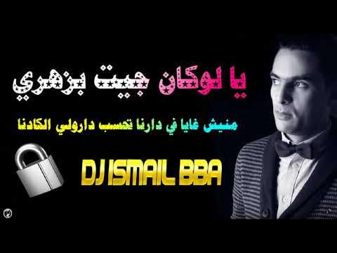 Didou Parisien 2018 DJ ISMAIL MIX 2019