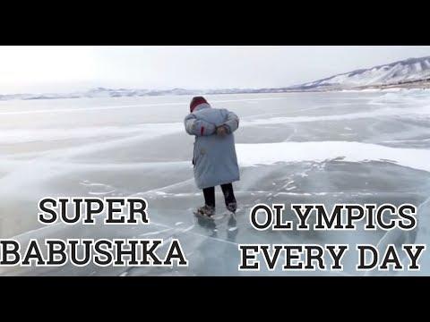VIRAL: Russian Babushka Skates To Work Across World's Deepest Lake Baikal On Ancient Ice Skates