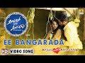 "Ee Bangarada - ""Arjun Weds Amrutha"" Tulu Movie | HD Video Song | Anoop Sagar, Aradhya Shetty"