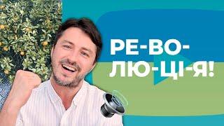 Тотальна мобілізація YouTube: рекомендую українське!