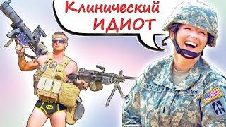 Лучшие ФЕЙЛы и ПРИКОЛЫ в АРМИИ ⭐ ЗСУ, армия России и Украины, US army