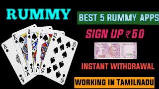 Best 5 Rummy apps tamil | working in Tamilnadu 😀 | #moneyearningapps #tamil #moneyearningappstamil screenshot 4