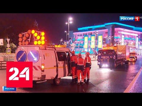 Завершилось благоустройство территории у Киевского вокзала - Россия 24