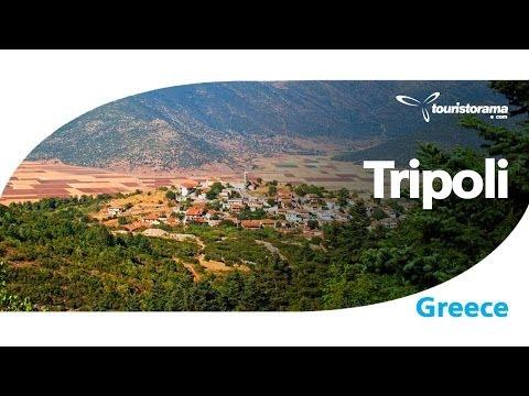 Τρίπολη Tripoli Greece