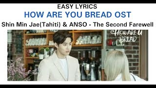 Download Lagu Shin Min Jae(Tahiti) & Anso - The Second Farewell (How Are You Bread OST) Easy Lyrics mp3