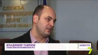 Тендер на строительство трассы «Одесса - Рени» перенесли(, 2016-02-01T15:14:20.000Z)