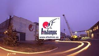 О компании Альбатрос v13(Торгово-промышленная группа Альбатрос ведущий производитель материалов для строительства и санитарно-гиг..., 2014-04-11T13:00:59.000Z)