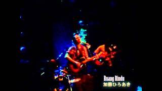 Ruang Rindu 『加藤ひろあき(Hiroaki KATO)』