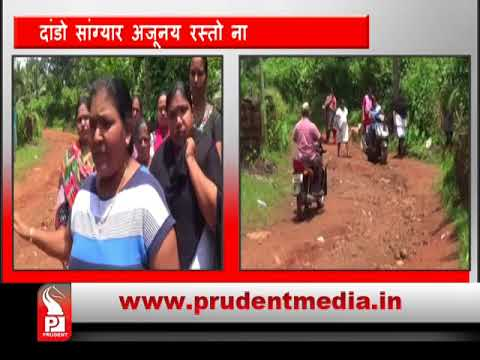 Prudent Media Konkani News 18 Sep 17 Part 4