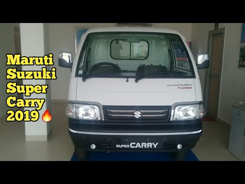 Maruti Suzuki Super Carry 2019 Full Detail Review Maruti Suzuki Turbo Super Carry Diesel 2019 Youtube