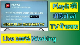 Playit Ki Video Android TV Me Kaise Chalaye   How To Play Playit Video On Smart TV   Technical Pawan screenshot 3