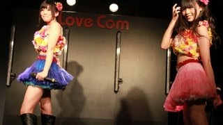 20130814(水) SP水夜ライブ 佐藤萌美・佐藤彩未.
