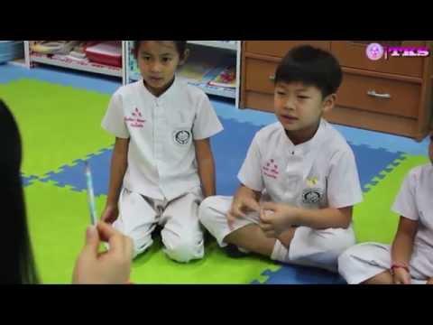 เรียนรู้บทสนทนาภาษาอังกฤษ  ( น้องอนุบาล 3 )