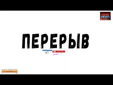 ФИНАЛ - РОССИЯ - КАНАДА. ХОККЕЙ. МЧМ. 2020.