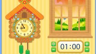 Учим время по часам. Как научить ребенка определять время по часам!