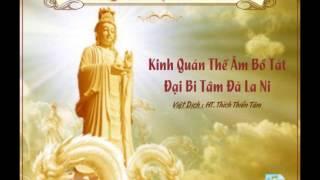 Kinh Thiên Thủ Thiên Nhãn Quán Thế Âm Bồ Tát Quảng Đại Viên Mãn Vô Ngại Đại Bi Tâm Đà La Ni