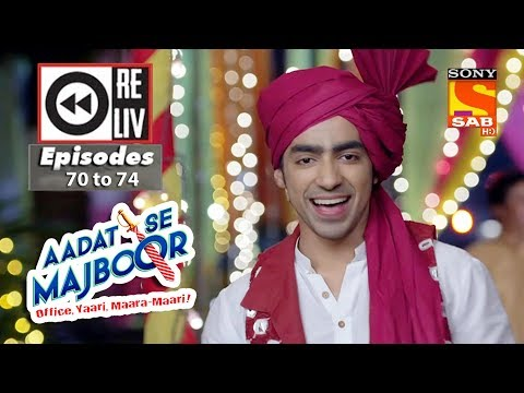 Weekly Reliv - Aadat Se Majboor - 8th Jan  to 12th Jan 2018 - Episode 70 to 74