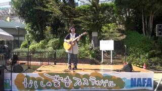 2011年10月16日 ならしの茜音フェスティバル 出演4組目 田中麻美の演奏.