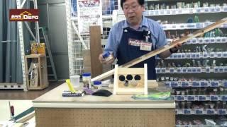 ウレタンニスの塗り方 - おうちDEPO thumbnail
