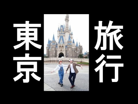 【ソロ活】女が東京で一人遊び→楽しめた場所ラン …