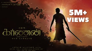 Karnan Title & Making Video | Dhanush | Mari Selvaraj | Kalaippuli S Thanu | Santhosh Narayanan