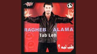 Tab Leih