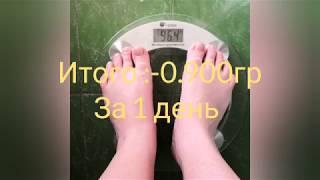 Гречневая диета /-0.900гр за первый день /дневник питания 🦄
