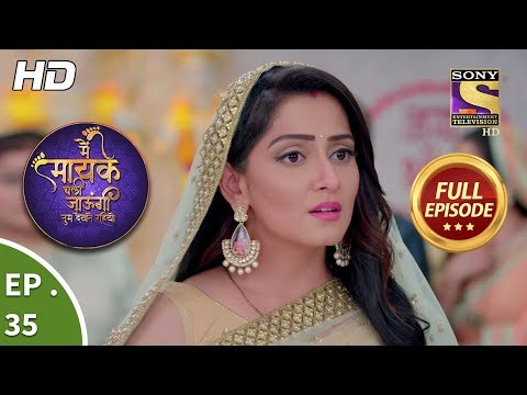Main Maayke Chali Jaaungi Tum Dekhte Rahiyo - Ep 35 - Full Episode - 29th October, 2018