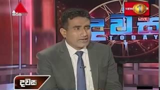 Dawasa Sirasa TV 24-01-2019 with Roshan Watawala, Sydney Chandrasekara, Dr. Vishaka Suriyabandara Thumbnail
