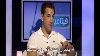 احمد يخسر وزنه على يد الدكتور فايز الباشا في مستشفى الاكاديمية الامريكية للجراحة التجميلية الجزء (3) Thumbnail