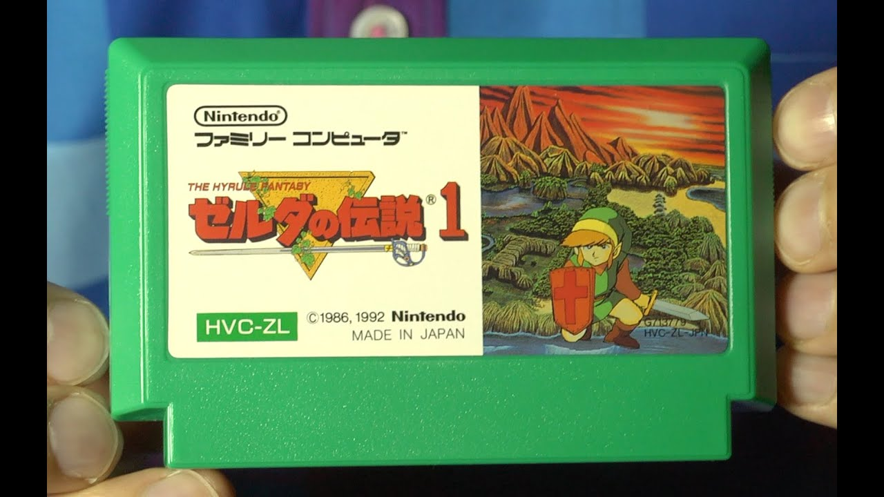 Image result for legend of zelda famicom